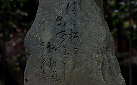 境内の神社・史跡 イメージ